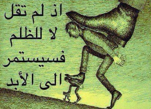 جبناء الذين تركوا لبنان يمتلىء بالأغراب