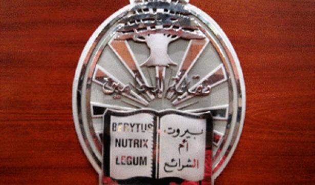 نقابة المحامين في بيروت تحتفل بالأعياد-0