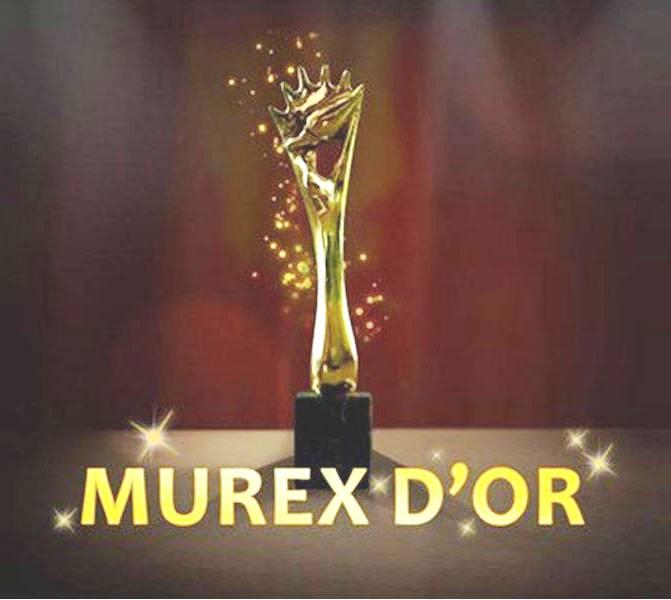 حفل العشاء السنوي للموركس دور تحت شعار بحبك يا لبنان