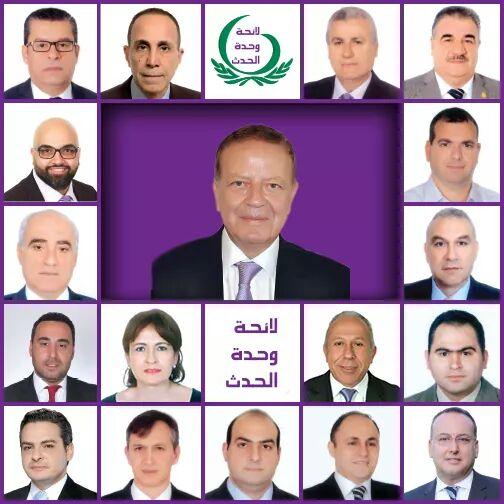 المرشّحون للانتخابات البلديّة-3