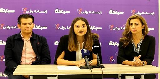 """""""حزب سبعة"""" أطلق لقاءات حملة """"ابتسامة وطن"""" الشعبية... والبداية من طرابلس"""