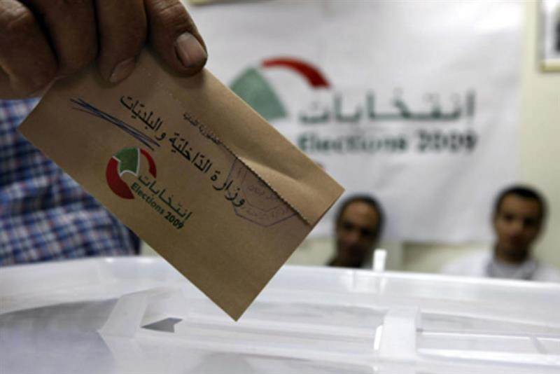 تشكيل هيئة الإشراف على الانتخابات النيابية