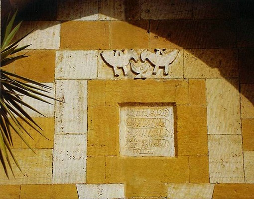 قصر بيت شهاب في حارة البطم الحدث-0