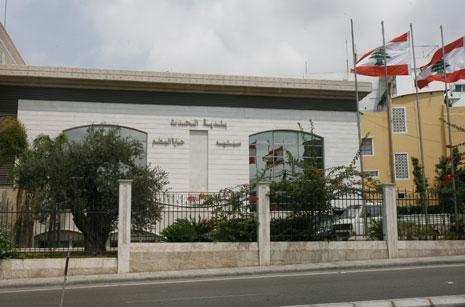 تدشين القصر البلدي في الحدث